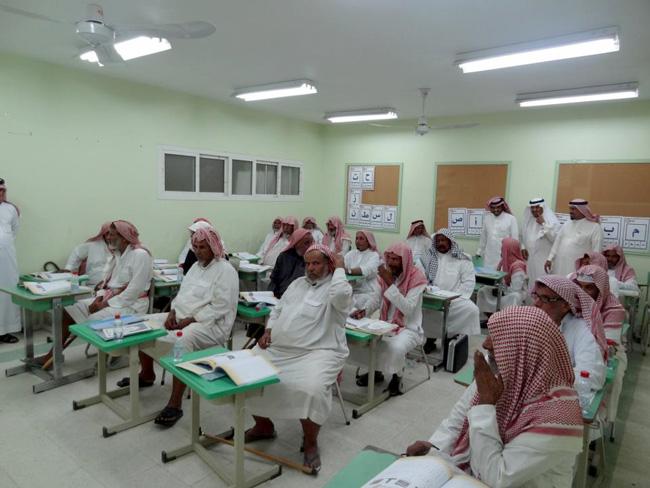مراكز تعليم الكبار والمدارس الليلية المتوسطة والثانوية