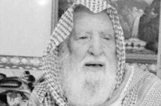 وفاة مران بن قويد عن عمر ناهز 105 أعوام - المواطن