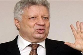 مرتضى منصور رئيس مجلس إدارة نادي الزمالك