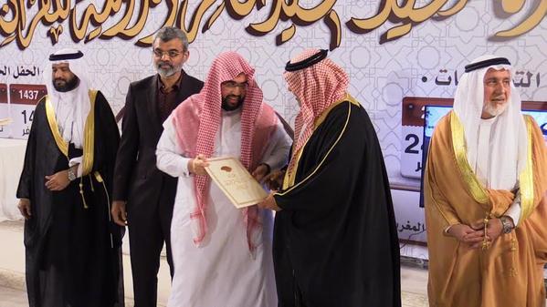 مرشح المملكة العربية السعودية الطالب حمزة بن طارق صالح حداوي