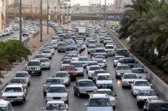 شرط أساسي لإتمام نقل المركبة إلى المشتري - المواطن