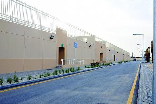 مركزي محمد بن نايف للمناصحة والرعاية