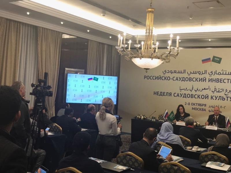 بالصور.. العواد يعلن تأسيس مكتب إعلامي سعودي في موسكو.. وهذه أهدافه - المواطن