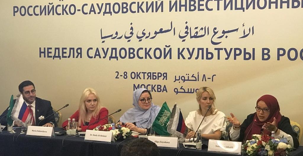 بالصور.. العواد يعلن تأسيس مكتب إعلامي سعودي في موسكو.. وهذه أهدافه