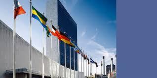 مركز الأمم المتحدة لمكافحة الإرهاب
