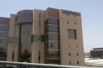 وظائف إدارية شاغرة في مركز الأمير سلطان لأمراض القلب - المواطن