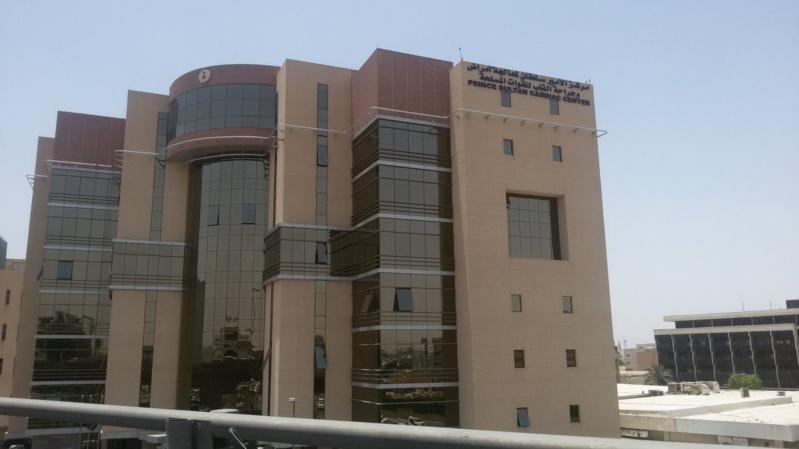 وظائف نسائية شاغرة في مركز الأمير سلطان لأمراض القلب