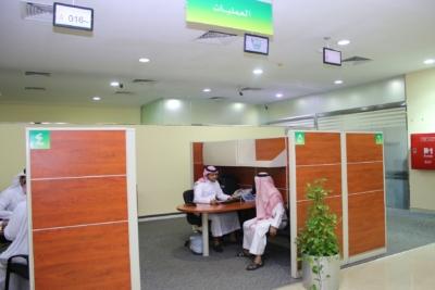 مركز الاستقبال والتواصل الإلكتروني (282235662) 