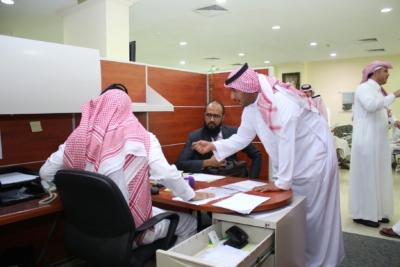 مركز الاستقبال والتواصل الإلكتروني (282235664) 