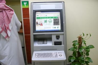 مركز الاستقبال والتواصل الإلكتروني (282235669) 