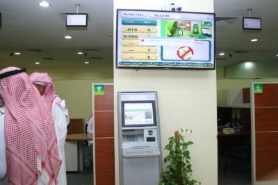 مركز الاستقبال والتواصل الإلكتروني (282235675) 
