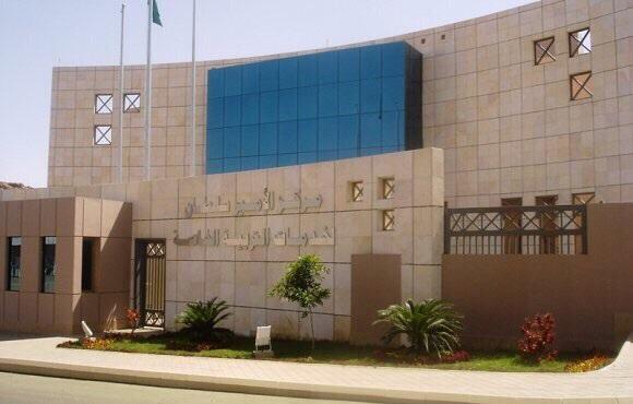 مركز-الامير-سلطان-لخدمات-التربية
