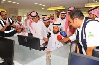مركز (937) يقدم الخدمات الطبية للحجاج على مدار 24 ساعة - المواطن