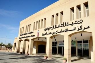 """مركز الملك سلمان يطلق حملة """"معاً نؤهلهم للحياة"""" لرعاية المعوقين - المواطن"""