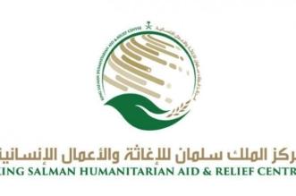 مركز الملك سلمان للإغاثة يوعي من مخاطر تجنيد الأطفال في اليمن - المواطن