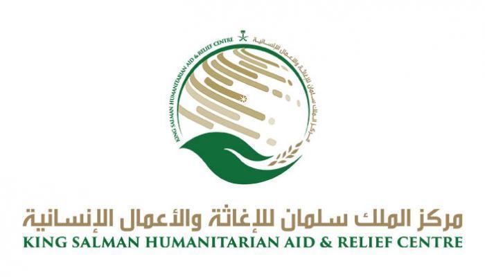 مركز الملك سلمان للإغاثة يوعي من مخاطر تجنيد الأطفال في اليمن