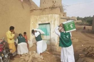 بالصور.. مركز الملك سلمان للإغاثة يسلم السلال الغذائية لمتضرري السيول بالجوف اليمنية - المواطن