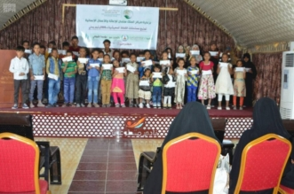 مركز الملك سلمان للإغاثة يسلّم الكفالة المعيشية لـ 132 يتيمًا بمحافظتي حضرموت وشبوة ضمن خطة العمليات الإنسانية الشاملة في اليمن