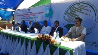 مركز الملك سلمان للإغاثة يقدم 72 طنًا من التمور لبرنامج الأغذية العالمي1