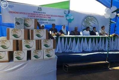 مركز الملك سلمان للإغاثة يقدم 72 طنًا من التمور لبرنامج الأغذية العالمي3