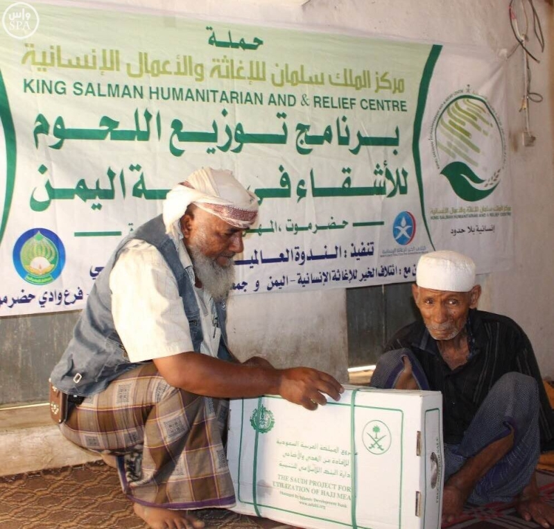 مركز الملك سلمان للإغاثة ينفذ برنامجا لتوزيع 200 ألف ذبيحة ليستفيد منها مليونا يمني (2)