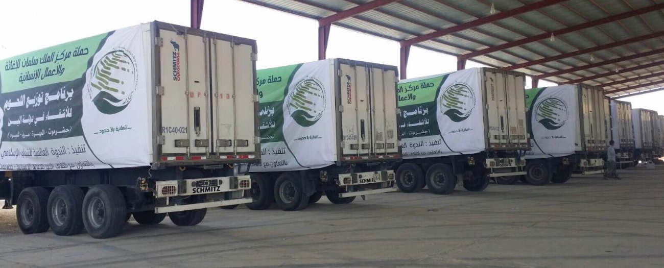 مركز الملك سلمان للإغاثة ينفذ برنامجا لتوزيع 200 ألف ذبيحة ليستفيد منها مليونا يمني