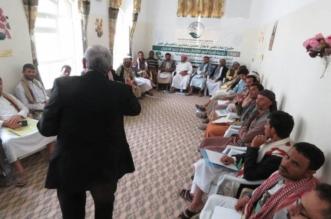 بالصور.. دورة توعوية لأولياء أمور الأطفال الذين جندهم الحوثيون قسرًا - المواطن