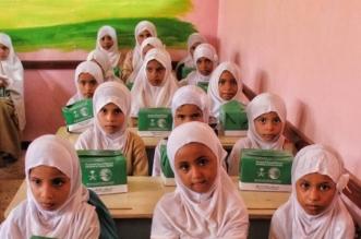 مركز الملك سلمان للإغاثة يعيد 210 طلاب يمنيين إلى مدارسهم - المواطن