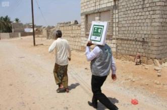 مركز الملك سلمان للإغاثة يوزع 1000 كرتون تمور بـ4 مراكز في حضرموت - المواطن