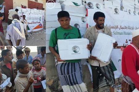 مركز الملك سلمان للإغاثة يوزع 20 طناً من التمور