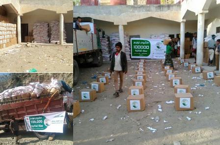 مركز الملك سلمان للإغاثة يوزع 4 آلاف سلة غذائية للمتضررين بمحافظة تعز اليمنية