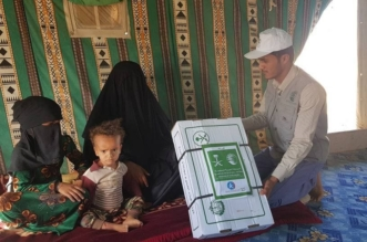 مركز الملك سلمان للإغاثة يوزع 6000 كرتون من اللحوم للنازحين بالجوف اليمنية - المواطن