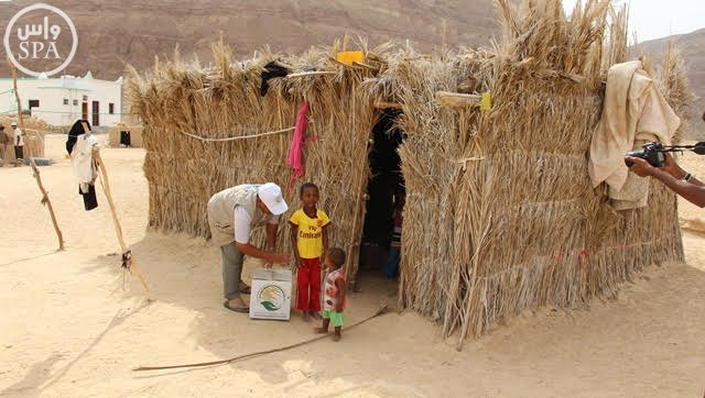 مركز الملك سلمان للإغاثة يوزع 900 سلة غذائية  (257786870) 