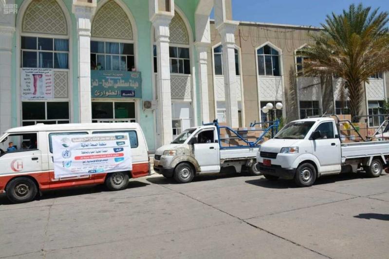 مركز الملك سلمان للاغاثة يدشن مركز اغاثة تعز