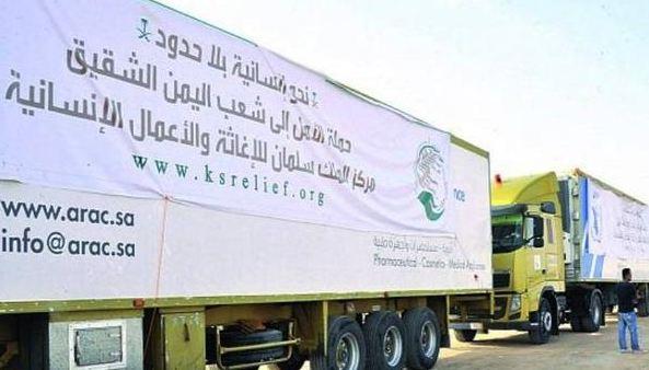وصول سفينة مساعدات #الملك_سلمان إلى #عدن و10 شاحنات لـ #مأرب