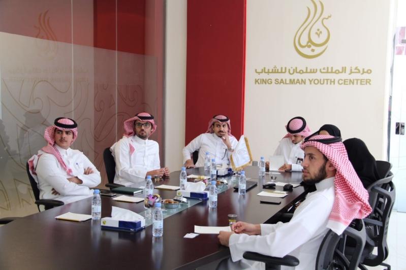 مركز الملك سلمان للشباب وهيئة المنشآت