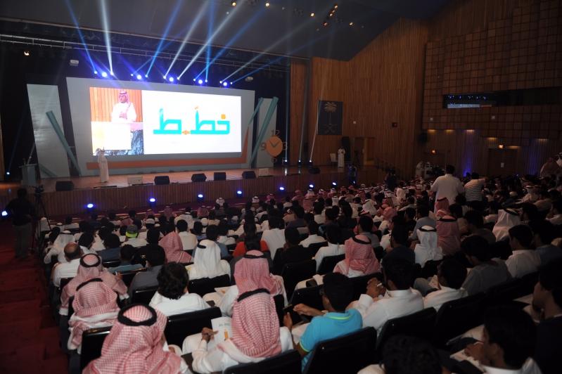 مركز الملك سلمان للشباب ينظم ملتقى جرب لتحفيز الشباب نحو المعرفة (2)