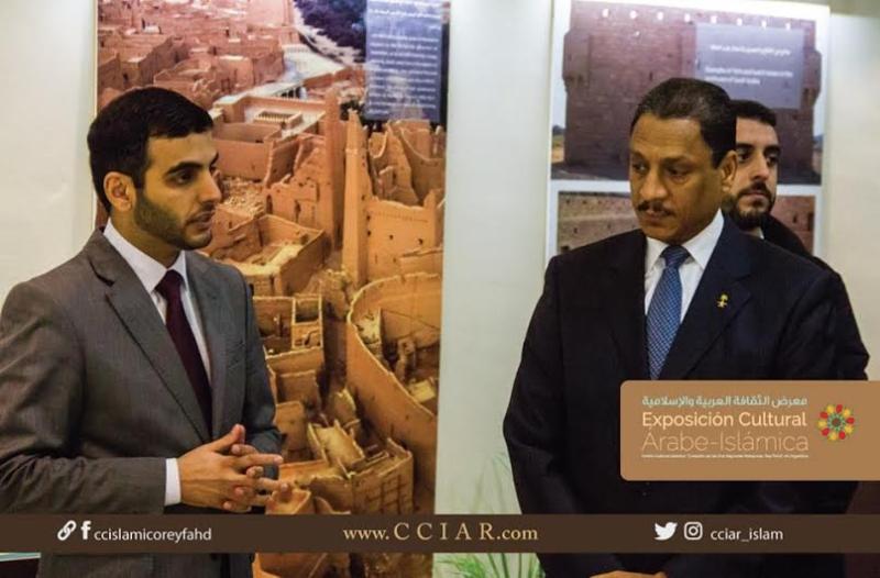 مركز الملك فهد الإسلامي بالأرجنتين يدشن معرضا حول الثقافة العربية 2