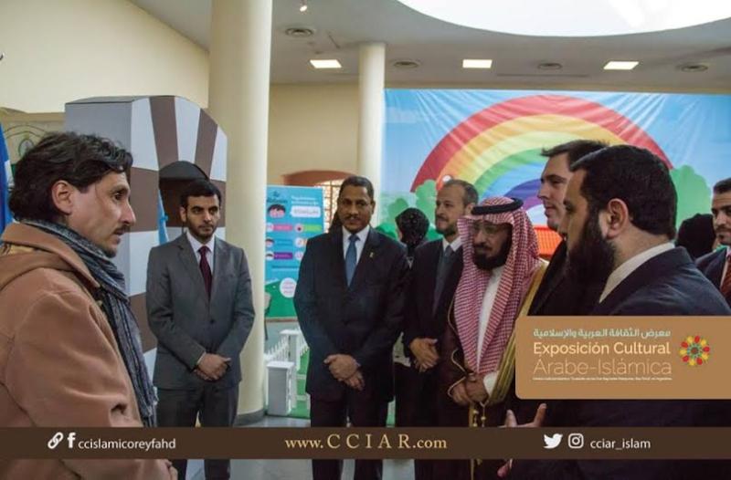 مركز الملك فهد الإسلامي بالأرجنتين يدشن معرضا حول الثقافة العربية 5