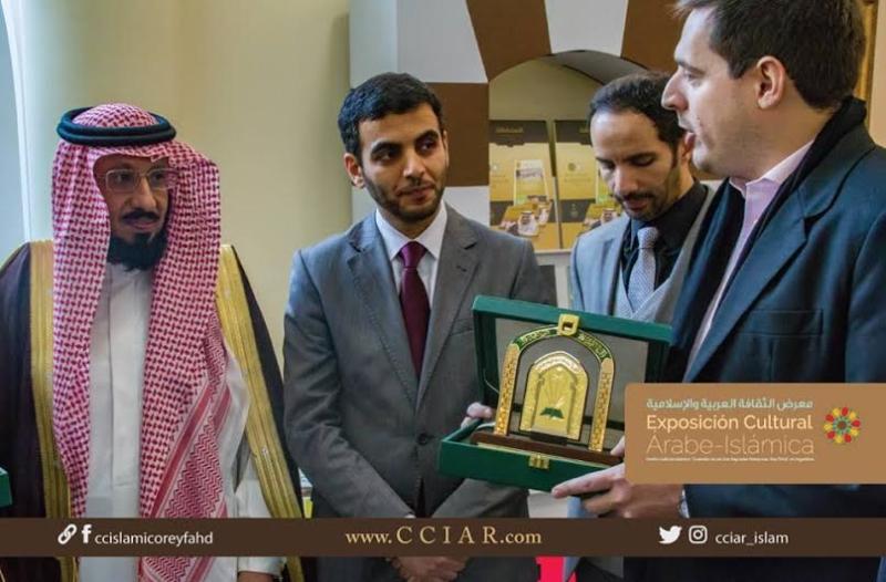 مركز الملك فهد الإسلامي بالأرجنتين يدشن معرضا حول الثقافة العربية 6