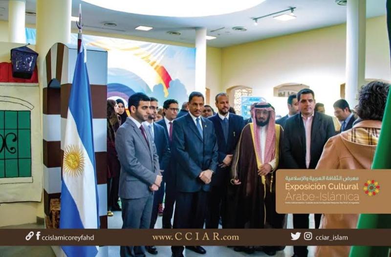 مركز الملك فهد الإسلامي بالأرجنتين يدشن معرضا حول الثقافة العربية 7