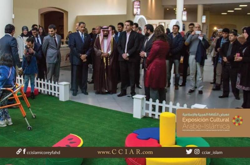 مركز الملك فهد الإسلامي بالأرجنتين يدشن معرضا حول الثقافة العربية 8