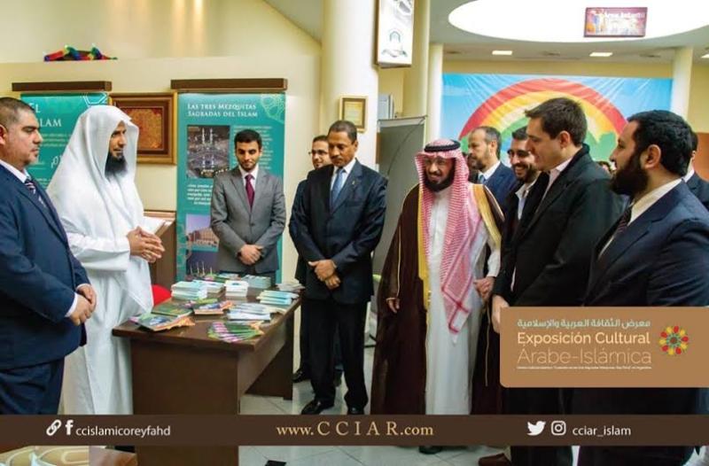 مركز الملك فهد الإسلامي بالأرجنتين يدشن معرضا حول الثقافة العربية 9