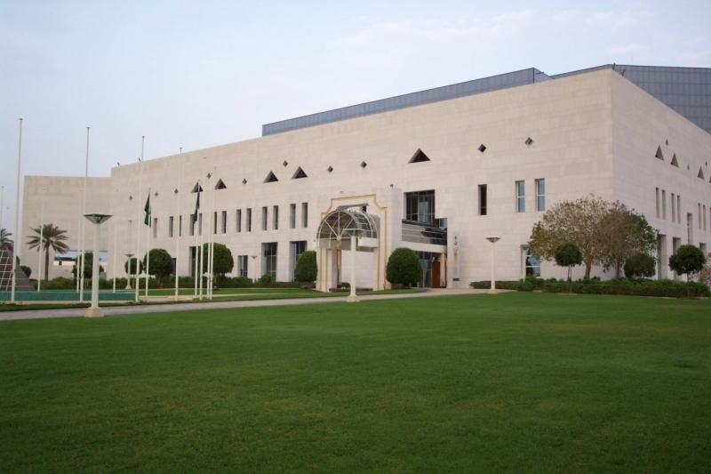 مركز-الملك-فهد-الثقافي
