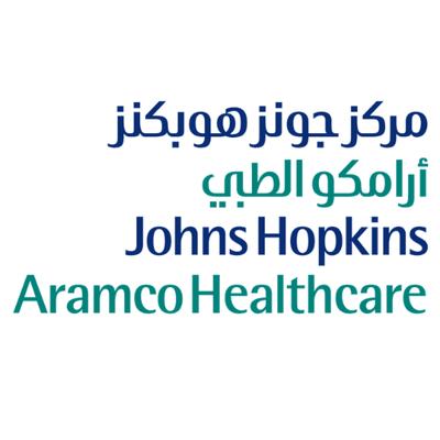 تفاصيل وشروط وظائف مركز جونز هوبكنز أرامكو الطبي صحيفة المواطن الإلكترونية