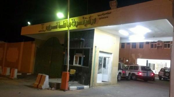 مركز شرطة محافظة شرورة