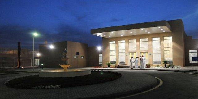 مركز-محمد-بن=نايف-للمناصحة