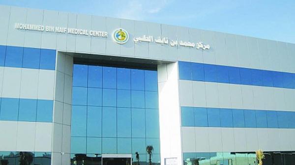 مركز محمد بن نايف للمناصحة