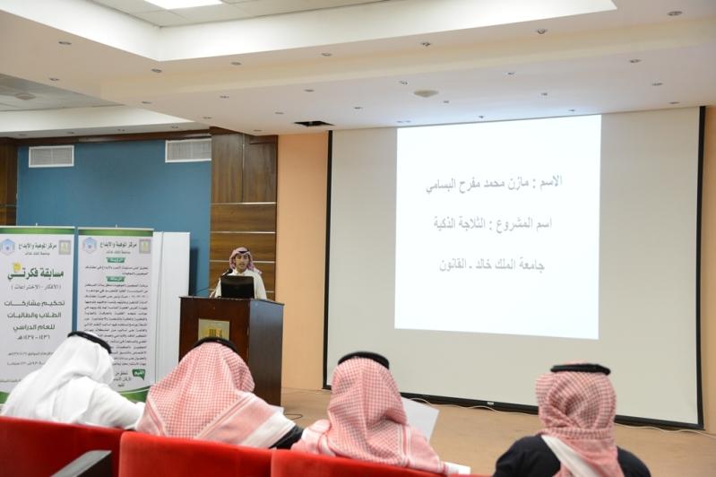 مركز موهبة والابداع بجامعة الملك خالد يحكم ابتكارات طلابه (2)