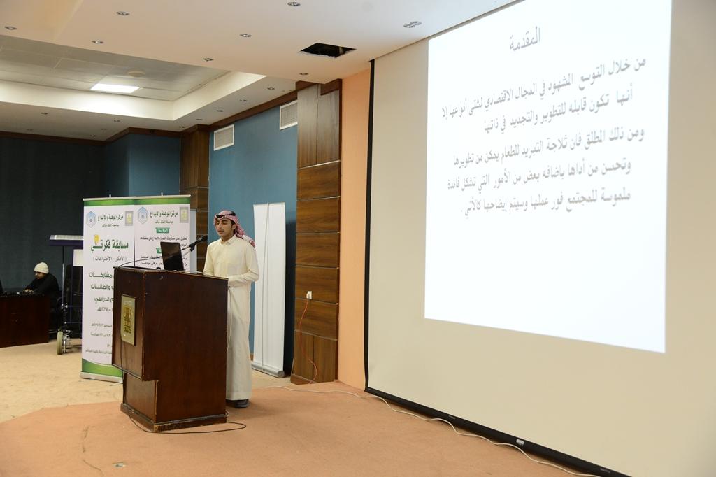 مركز موهبة والابداع بجامعة الملك خالد يحكم ابتكارات طلابه (4)